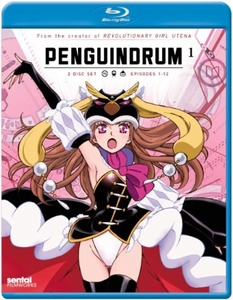 Penguin Drum Collection 1 [Blu-ray] [US Import] by Section 23