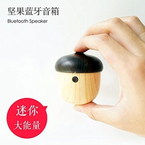 Mini Wireless Bluetooth Speaker Cute Wooden Nut Shape, Wooden Speaker Great Sound for Compatible with Iphone, Mp3, Samsung, Smartphone, Ipad