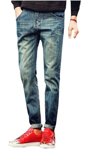 Cameinic Men's Vintage Casual Slim Fit Denim Jeans Bottoms Trousers Feet Pants