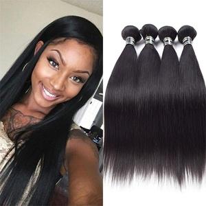 Star Show Hair Brazilian Virgin Hair Straight 4 Bundles Human Hair Extensions 100% Unprocessed Human Hair Weave Natural Color (100+/-5g)/bundle (16 18 20 22 inch)