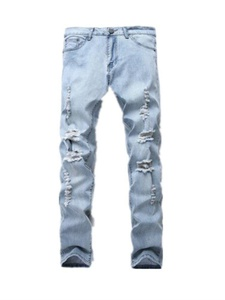 Men's Ripped Destroyed Straight Distressed Stretch Denim Skinny Fit Jeans