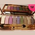 HUBEE 9 Colors Eye Shadow Palette Cosmetic Brush Shimmer Glitter Diamond Eyeshadow Set