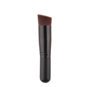 Vovotrade Cosmetic Brush Face Makeup Brushes Powder Brush Blush Brushes Foundation Tool