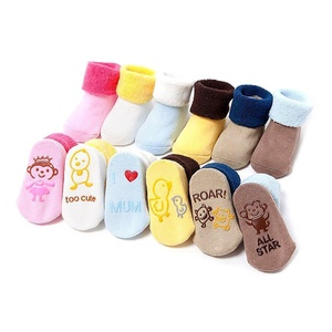 Ehdching 6 Pairs Unisex-baby Non-skid Toddler Ankle Non-Slip Cotton Cartoon Socks (M (12-36 Months))