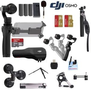 DJI OSMO 4K Sport Bundle