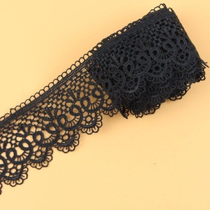 3 Yards Black Embroidered Flower Lace Daisy Venice Applique Sewing Trim, 2.2 inch Width