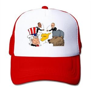 Unisex America Russia Syria Figure Popular Adjustable Mesh Caps Baseball Hat