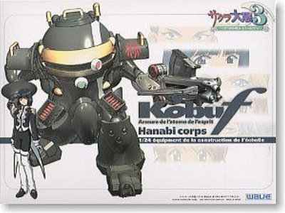 Sakura Wars 3 - Kobu F [Hanabi SK25] (Plastic Model) by Wave