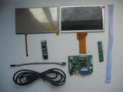 DIY Monitor 7