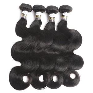 7a Brazilian Virgin Hair Body Wave 3 Bundles 14 14 16 Inch 100% Unprocessed Virgin Human Hair Extensions Remy Hair Weaving Natural Colore (100+/-5)/Pc