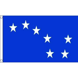 Starry Plough Royal Blue Flag 5Ft X 3Ft Ireland Irish Banner With 2 Metal Eyelets by Starry Plough Royal Blue