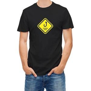 T shirt Fishing Area Sign Black L