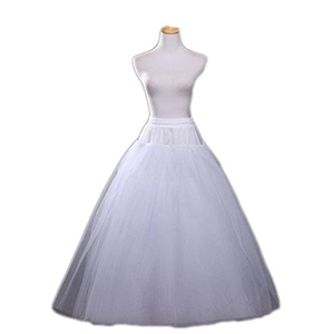 PY No-hoop Tulle Petticoat For Ball Gown Wedding Dress White Free Size