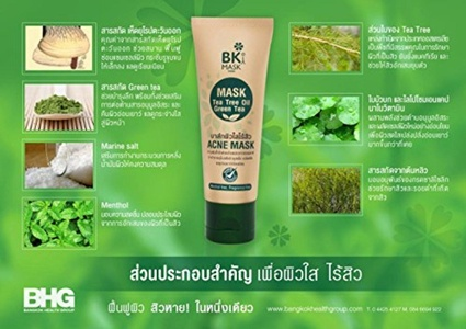 BK Acne Mask Tea Tree Green Tea Mental Anti Acne Clear Face Skin Care.[Get Free Tomato Facial Mask ]