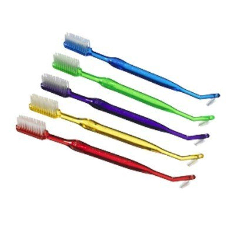 Orthodontic Toothbrush - V Trim (Set of 2) by V Trim