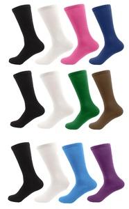 BambooMN - Women's Medium/Large Rayon from Bamboo Fiber Socks - Assortment 1 - 12prs, Size 4-10
