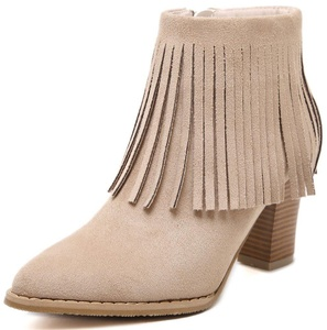 Summerwhisper Women's Sexy Fringe Pointed Toe Booties Side Zipper Stacked Block High Heel Ankle Boots Beige 4.5 B(M) US