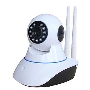 CWH IPCZ05H 720P Wireless WiFi IP Camera