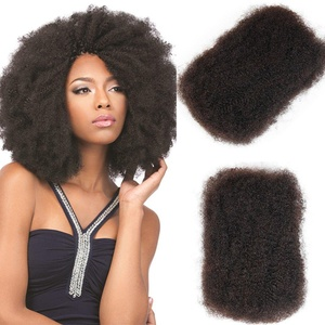 Sleek Afro Kinky Bulk Hair 100% Human Hair for DreadLocks Twist Hair in Bulk Natural Color (16inch & 18inch & 20inch)