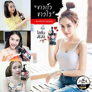 3 Units of JEJU Lotion Whitening Body Cream 250ml. Korea Beauty Wasabi Whitening Brightening Skin Care.[Get Free Tomato Facial Mask ]