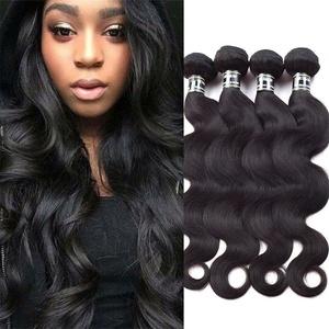 Star Show Hair Brazilian Virgin Hair Body Wave 4 Bundles Brazilain Wavy Hair Extensions 100% Unprocessed Human Hair Weave Natural Color (100+/-5g)/bundle (10 10 12 12 inch)