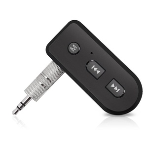 Pumpkin Bluetooth Receiver, Hands-Free Car Kit, Streaming Bluetooth Adapter, Mini Wireless Audio Adapter for Home Car Audio Stereo Sound System Siri (Built-in Microphone&Bluetooth 4.1 A2DP)
