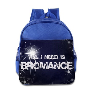 Funny Cool Kid's All I Need Is Bromance Bags Bags For School.