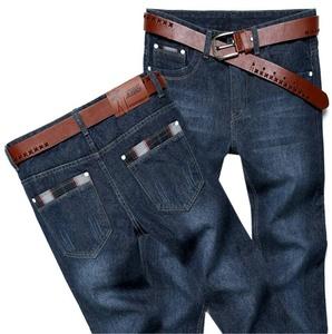 Digerla Men's Fashion Loose Straight Leg Denim Jean Pants Trousers Blue