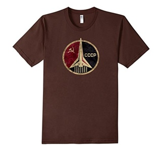Men's Soviet Union Hammer & Sickle T Shirt 3XL Brown