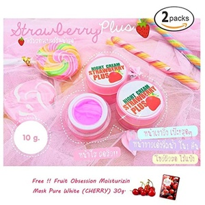 2 Units of Night Cream Strawberry Plus Mayziio By MadamKate.Anti Acne Hyperpigmentation Whitening Brightening Skin Care[Get Free Tomato Facial Mask & Ceramine UV Line Ginkgo Plus Whitening Cream 8.50ml.]