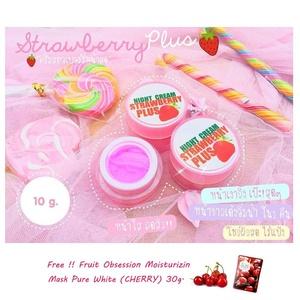 Night Cream Strawberry Plus Mayziio By MadamKate.Anti Acne Hyperpigmentation Whitening Brightening Skin Care[Get Free Tomato Facial Mask & Ceramine UV Line Ginkgo Plus Whitening Cream 8.50ml.]