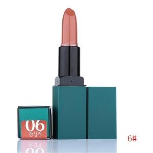 IBTS®Last Lipstick Velvet Matte Lip Stick Brand Long-lasting Maquiagem Korea Lips (06)
