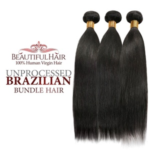 Beautiful Hair 100% Virgin Remy Human Hair Unprocessed Brazilian Bundle Hair Weave Natural Straight 7A 3 Bundles, 4 Bundles, Natural Color (18