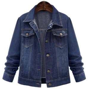 Season Show Women's Modern Classic Plus Size Trucker Blue Denim Jackets Blue US18W
