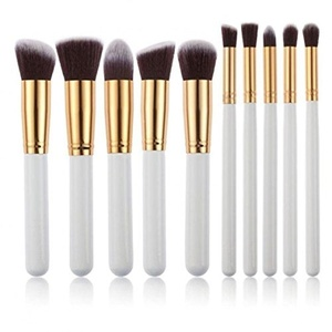 LeaningTech 10PCS Makeup Cosmetic Tool Eyeshadow Eye Shadow Foundation Blending Brush Set White+Gold by LeaningTech