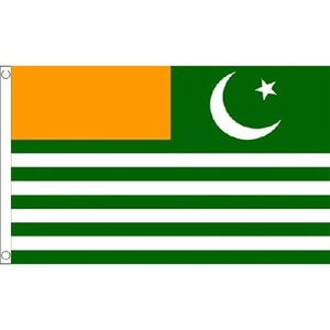 Kashmir Flag 5Ft X 3Ft Kashmiri Asia National Country Banner With 2 Eyelets New by Kashmir
