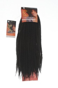 Sensationnel Afro Twist Braid. MEDIUM BROWN: Colour 33: Soft & Silky Afro Natural by Black Hair Products Shop