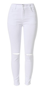 Olrain Womens Destroyed Ripped Hole High Waist Stretch Skinny Jeans (42=US 8, White1)