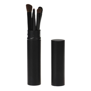 Eyeshadow Brushes Set, Bestpriceam 5PC / Set Professional Eyeshadow Brush Eye Make up Cosmetic Brush with Tube Case