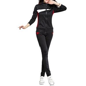 oppicong Women's Plus Size Zip Up Stand Collar Sweatshirt Running Bottom Tracksuit BlackX-Large