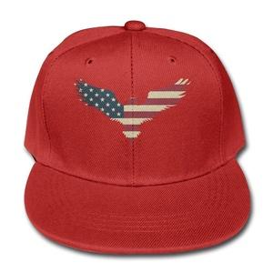 Online Store: Kwebbelkop Youth Unisex Adjustable Flat Hat
