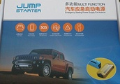 SpitFire Multi-Functional Jump Starter 10000Mah (Yellow)