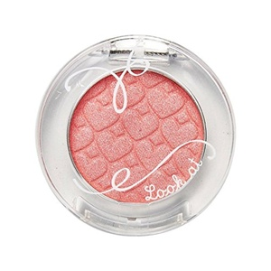 (3 Pack) ETUDE HOUSE Look At My Eyes PK002 Confession of Love