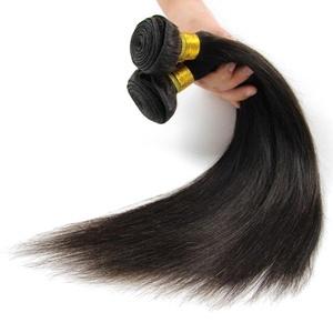 Peruvian Straight Hair 2 Bundles Deals, Babe Hair 100% Virgin Peruvian Natural Straight Human Hair Weave Extension Unprocessed Black Hair Weft (12 12 Inches, #1B)