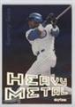Sammy Sosa (Baseball Card) 2000 Skybox Metal - Heavy Metal #1 HM