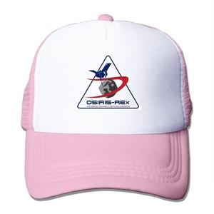 OSIRIS-REx Nasa Adult Adjustable Trucker Mesh Hat Baseball Cap Pink