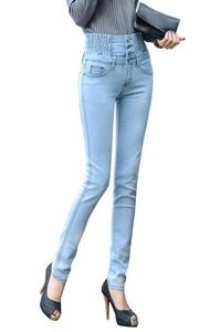 Women's High Waisted Skinny Jean Denim Jeans Stretch Pants
