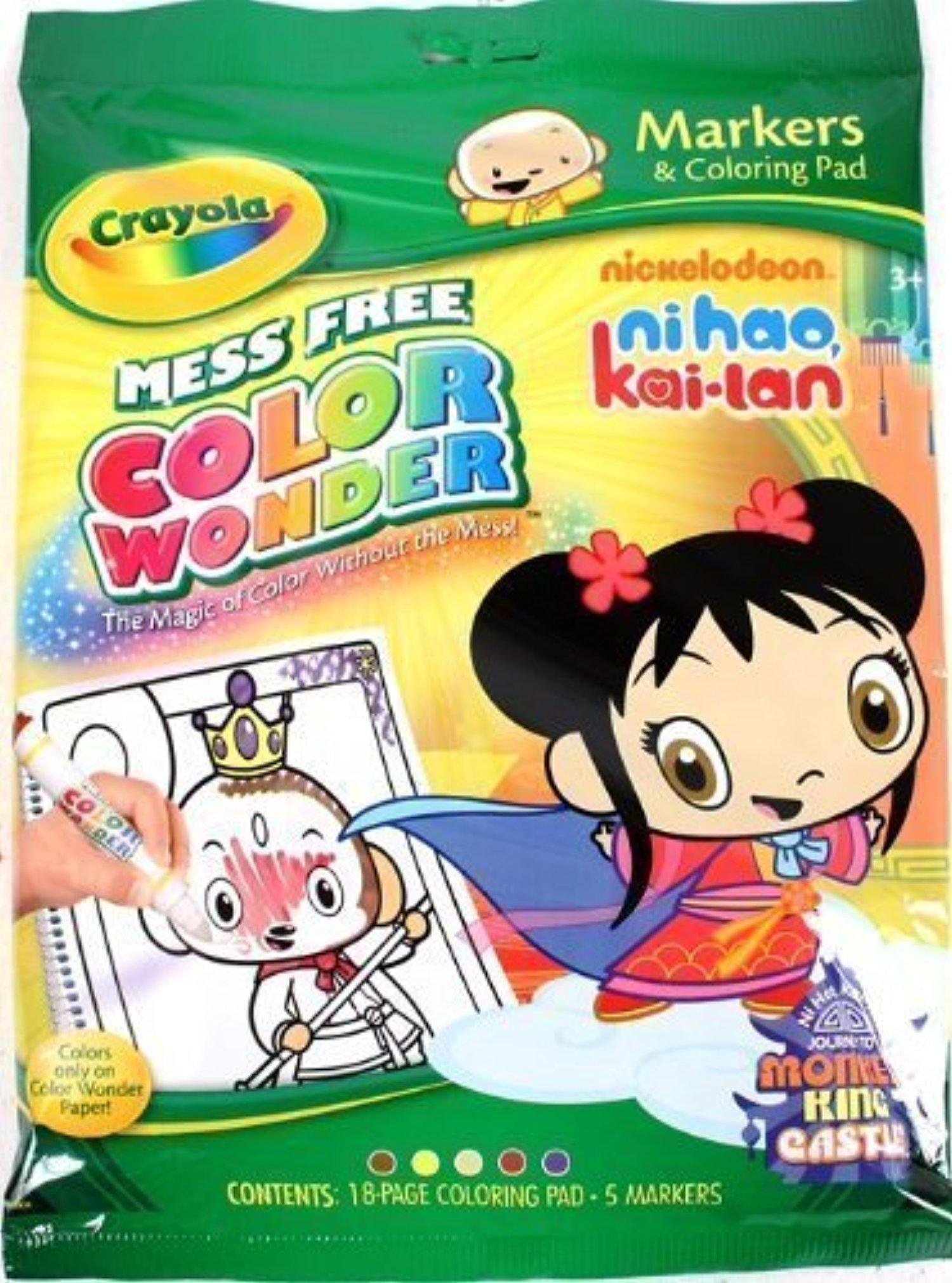 online store crayola color wonder nick ni hao kai lan coloring
