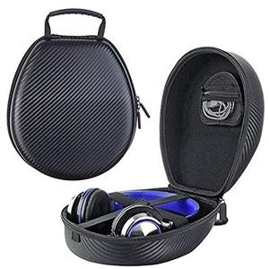 Headphones Storage box Case Box Bag for AKG K240S K240MKII K242HD Q701 702 K701 K702 K712 PRO BOR K172 K271 K272 K601 K603 K612 K550 K551 K618DJ K45BT Headphones
