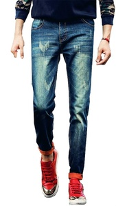 Cameinic Men's Casual Slim Washed Denim Jeans Trousers Feet Pants Bottoms